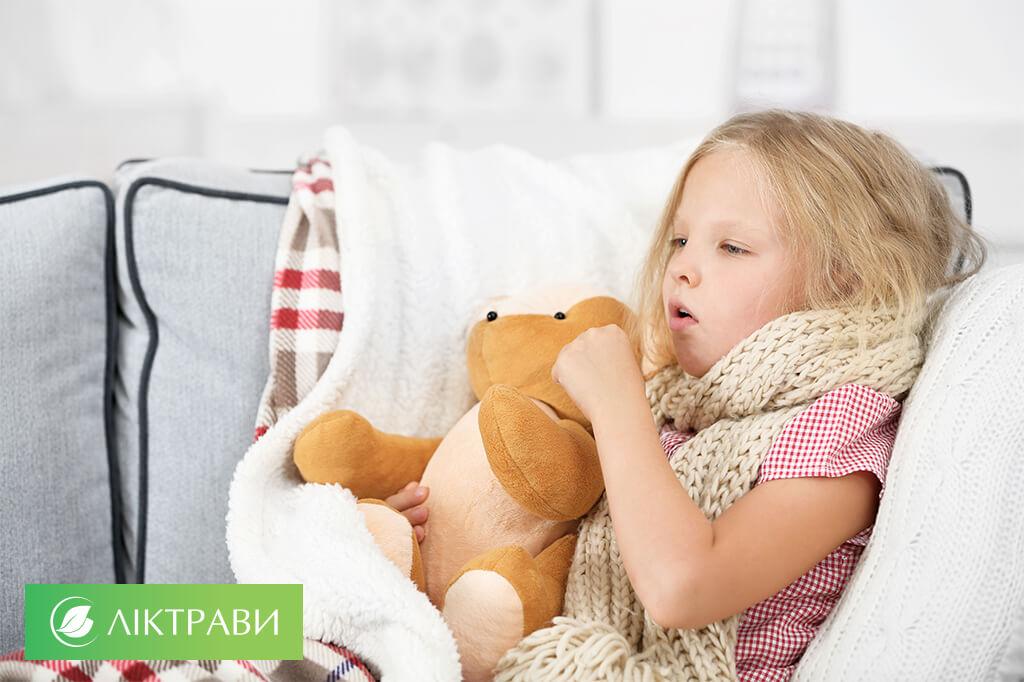 кашель у дітей - чим лікувати