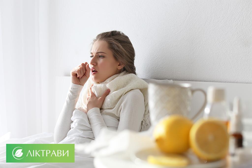 Терапия сухого кашля