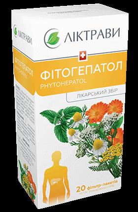 Фитогепатол для леченя печени