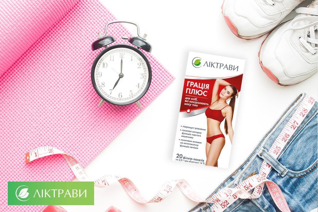 Фіточай «Грація Плюс» для схуднення